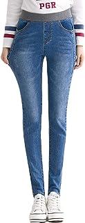 Miwaimao Jeans para las mujeres Mamá Jeans de cintura alta Jeans mujer alta elástico más tamaño estiramiento