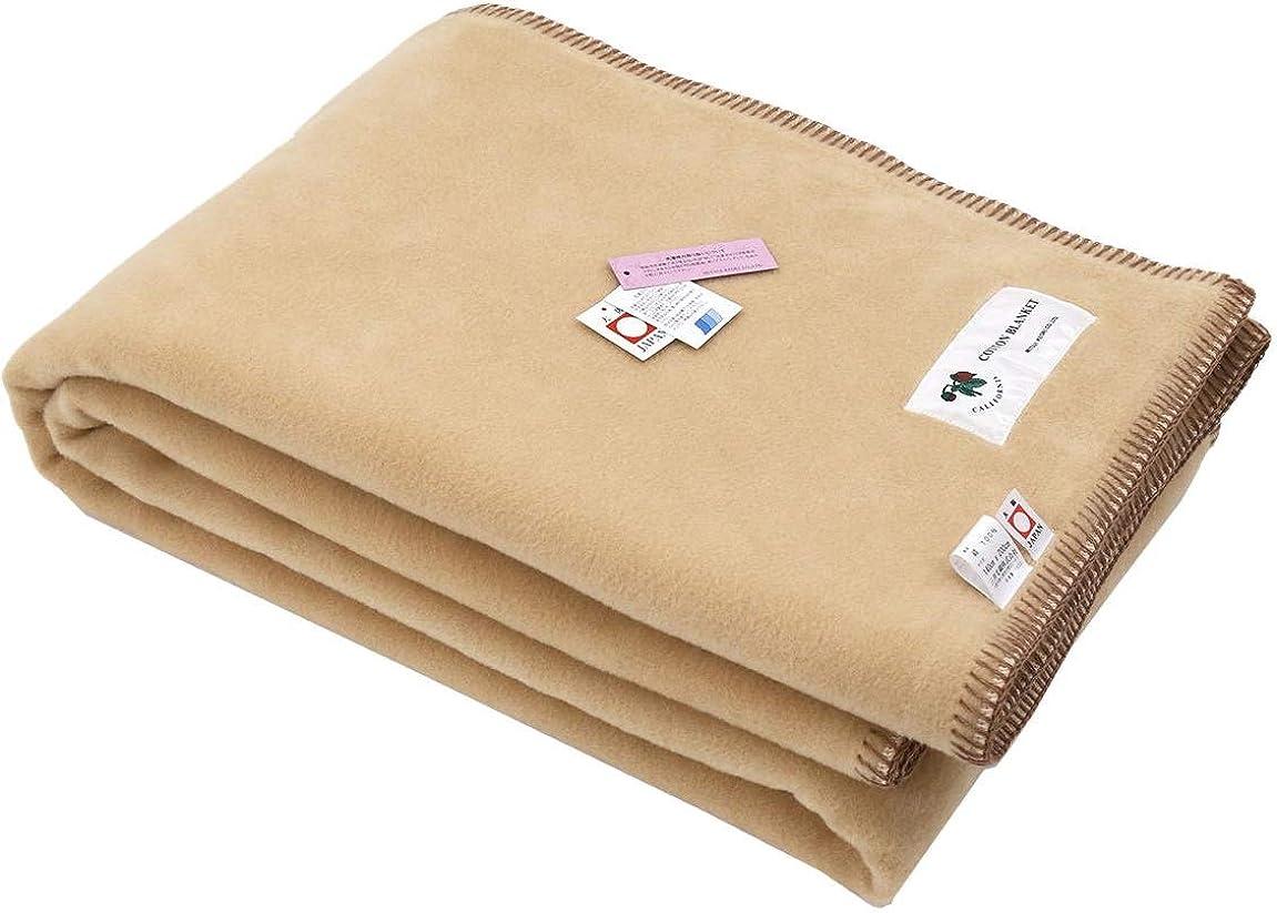 群れ経済的変成器公式三井毛織 二重織り 純粋 綿100% 綿毛布 140x200cm ベージュ 日本製 三井毛織 綿毛布