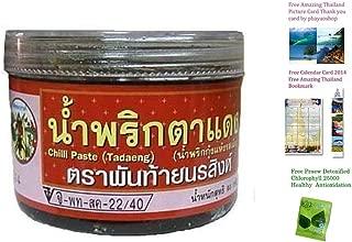 Pantainorasingh brand Thai Chile Paste Namprik Ta-Dang - 3 oz jar