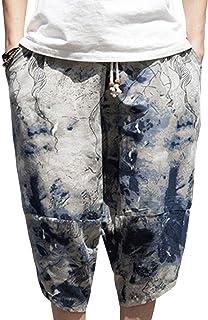 [エアバイ] 総柄 サルエル アラジン パンツ メンズ 全6色 L~3XL