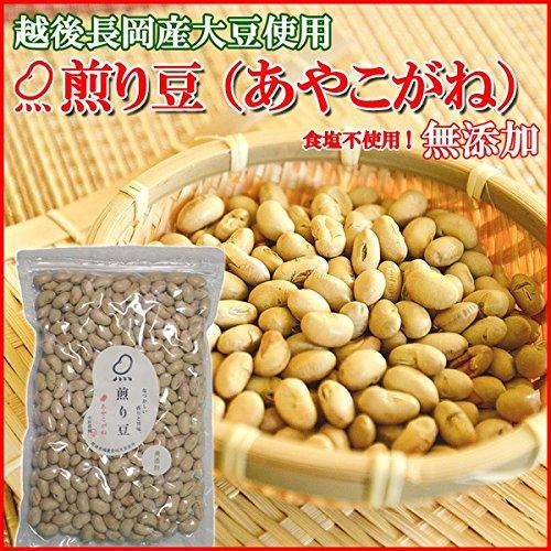 お試しに!煎り豆(あやこがね)無添加 3袋 ds-1839982