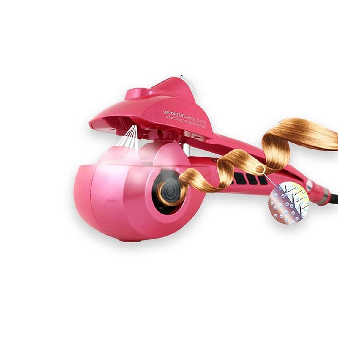 姿勢囲まれたビームカールアイロン 自動蒸気カールアイロン ヘアアイロン 自動巻き髪 スチーム機能 静電気防止 急速加熱 極上のツヤと潤いカール (ピンク)