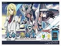 カードファイト!! ヴァンガードG トライアルデッキ VG-G-TD11 天命の聖騎士