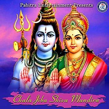 Chala Jiba Shiva Mandira