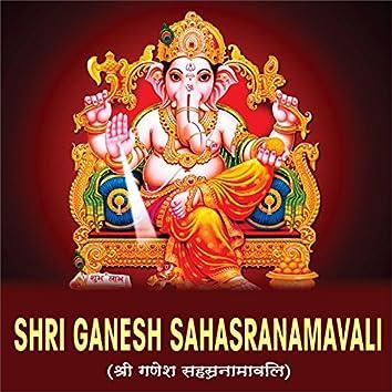 Shri Ganesh Sahasranamavali