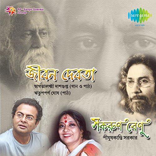 Rituparno Ghosh & Swagatalakshmi Dasgupta
