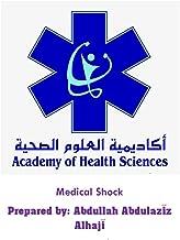 الصدمة (Arabic Edition)