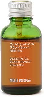 【無印良品】エッセンシャルオイル30ml(ブラッドオレンジ)