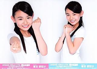 【峯吉愛梨沙】 公式生写真 AKB48 49thシングル 選抜総選挙 ランダム 2種コンプ