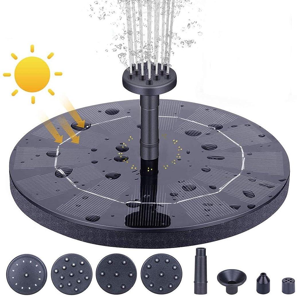 もっともらしい脚宝石ソーラー 噴水ポンプ ミニソーラー噴水太陽噴水の池プール屋外ソーラーパネル空中庭園の装飾 LCLJP