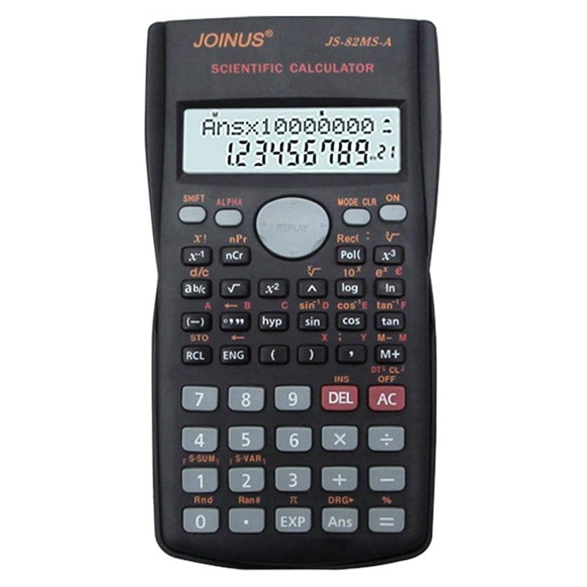 ケーキ入浴大佐Liobaba 多機能関数2ラインLCD表示電卓 ポータブル手持ち機能電卓 240機能