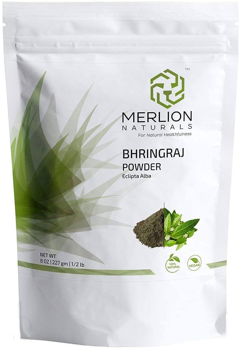 白菜万一に備えて好む有機ヘルスケアBhringrajまたはEcliptaアルバパウダー、227グラム髪の成長