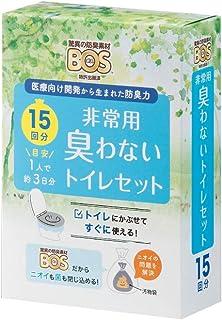 驚異の防臭袋 BOS (ボス) 非常用 簡易トイレ セット 15回分 (Bセット)