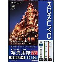 コクヨ インクジェット 印画紙原紙 高光沢 B5 20枚 KJ-D11B5-20 Japan