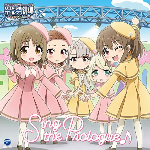 【メーカー特典あり】 THE IDOLM@STER CINDERELLA GIRLS LITTLE STARS EXTRA! Sing the Prologue♪(ジャケ柄ステッカー付)