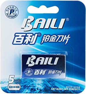 BAILI Platinum Stainless Double Edge Safety Razor Shaving Blades 5 Counts Sharp and Durable BP007A
