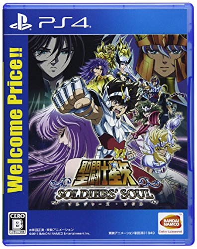 Welcome Price Saint Seiya Soldiers Soul SONY PS4 PLAYSTATION 4 JAPANESE VERSION [video game]