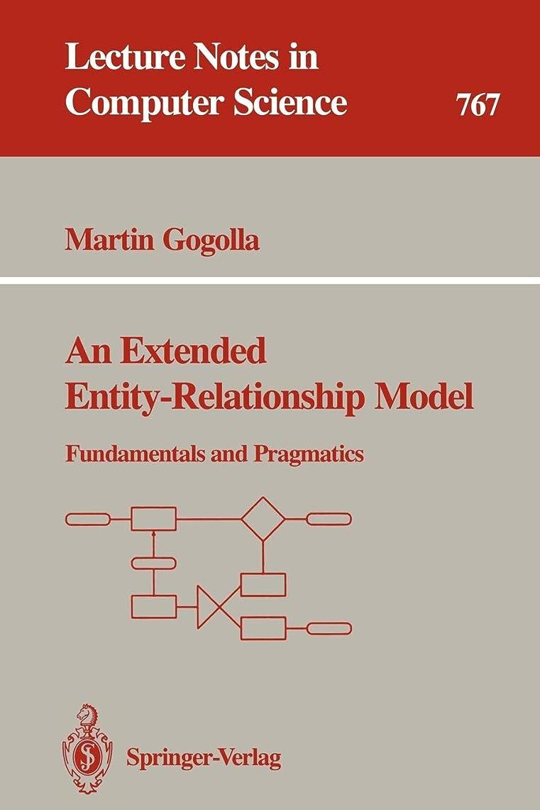 簡単にチップマイナーAn Extended Entity-Relationship Model: Fundamentals and Pragmatics (Lecture Notes in Computer Science)