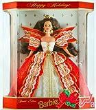 1997 Happy Holidays Brunette Barbie Doll NRFB by Barbie