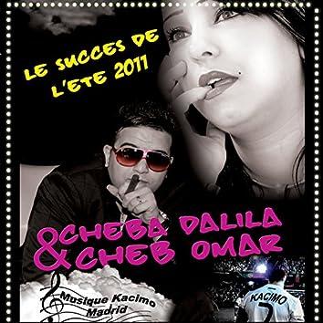 Omar et Dalila