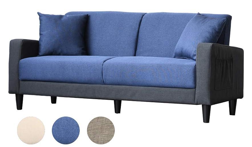 ソファ コンパクト ソファー 2.5人掛け 3人掛け 幅160cm ポケット付き ツートンカラー バービー (ブルー)
