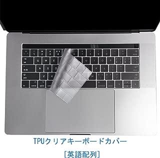 New MacBook Pro 13 15インチ 2016 / 2017 Touch Bar搭載モデル キーボードカバー【MaxKu】 TPUキーボードカバー 透明 USキーボード 英語配列 キースキン 多色選択可能 (対応モデル:2016 新しいMacBook Pro Touch Bar搭載モデル) (HDクリア)