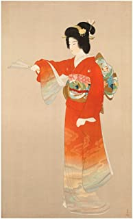 Board of Tourist Industry Poster, Japanese Government Railways Art Print, 18 x 24 inches
