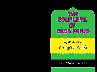 THE COUPLETS OF BABA FARID: English Translation