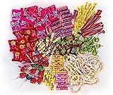 Chupa Chups Kinder Süßigkeiten Mix, 150-teilig, mit Lollis, Kaugummis, Kaubonbons & Spezialartikeln, Mentos, Center Shock, Fruittella, Look-o-Look, Ideal zum...