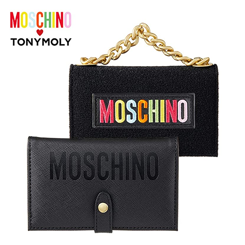 避難牛シプリートニーモリー TONYMOLY MOSCHINO SOFT GLAM EYE PALETTE 02 BEST OF ME