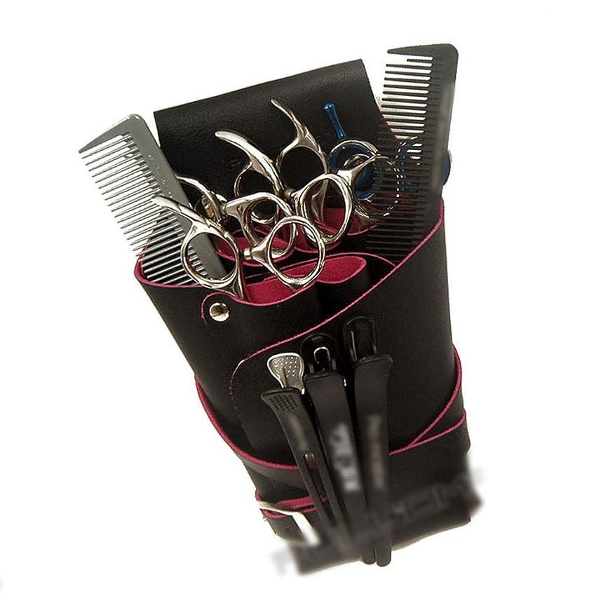 不当ストレッチストリームJPAKIOS 肩ベルトが付いている美の理髪の袋の理髪師の櫛はさみのホルスター (色 : 黒)