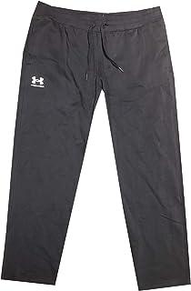 Under Armour Mens Fleece Cotton-Blend ColdGear Sweatpants