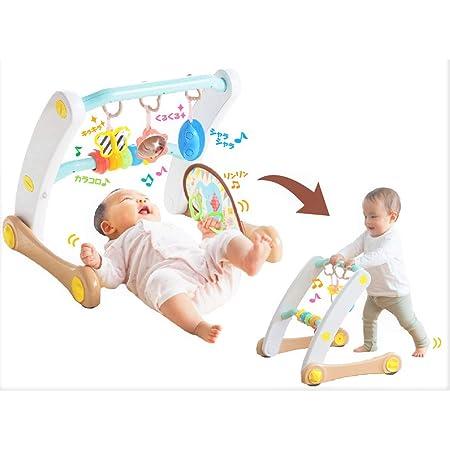 うちの赤ちゃん世界一 (R) スマート知育ジム&ウォーカー