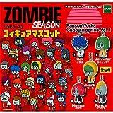 カプセル ZOMBIE SEASON ゾンビシーズン フィギュアマスコット 全5種セット