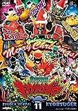 スーパー戦隊シリーズ 獣電戦隊キョウリュウジャー VOL.11[DVD]