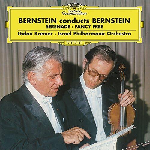 Gidon Kremer, Ruth Mense, Dicky Tarrach, Thissy Thiers, Israel Philharmonic Orchestra & Leonard Bernstein