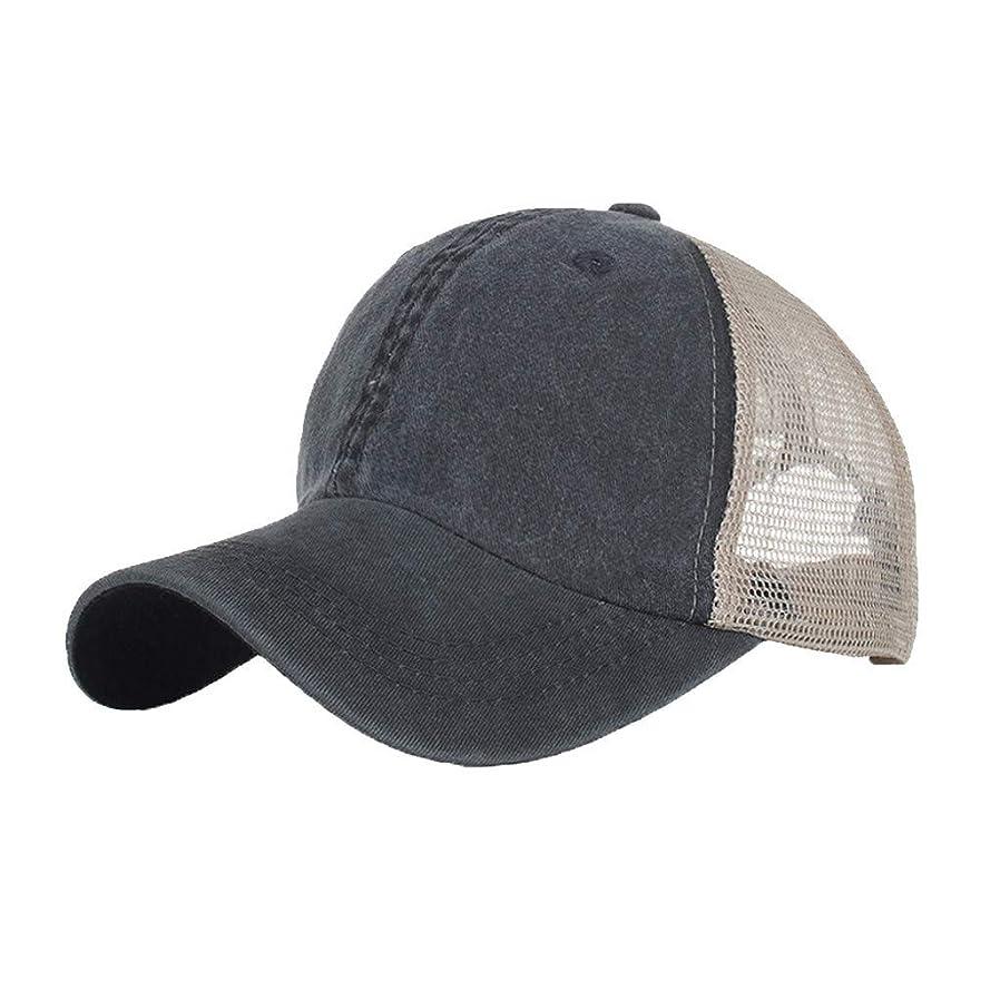 現実的ラケット禁止するOD企画 キャップ 帽子 サンバイザー ニットキャップ 紫外線防止 熱中症予防 野球帽 多色選択 ワイド 帽子 インナーキャップ かっこいい サイズ調整可能 お出かけ帽子 野球帽 無地 シンプル 帽子 ハット カジュアル