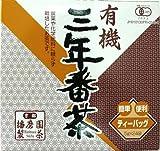 播磨園 播磨園 有機 三年番茶 ティーバッグ 5g×24P