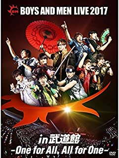 BOYS AND MEN LIVE 2017 in 武道館 ~One for All, All for One~ [DVD]