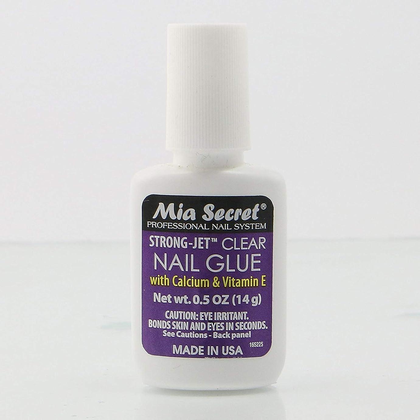 残酷なするだろうクリスマスMia Secret #335のカルシウムとビタミンE - ブラシで爪の接着剤