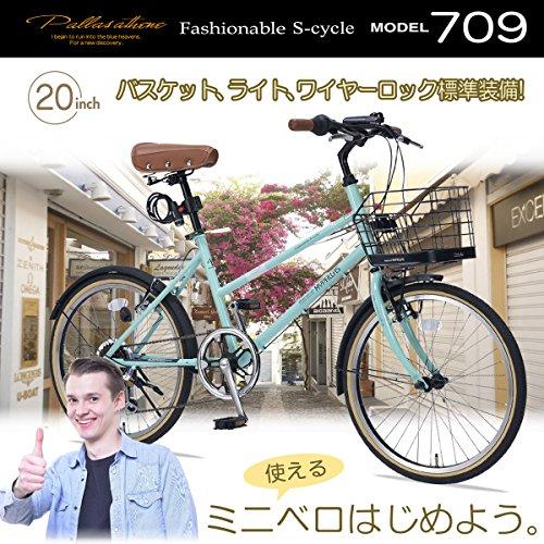 『My Pallas(マイパラス) 小径車(ミニベロ) M-709 20インチ 6段変速 オールインワン ミント』の2枚目の画像