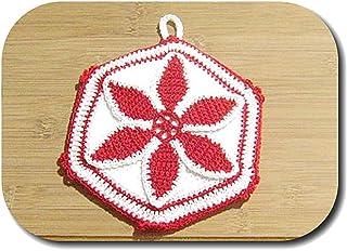 Agarradera blanca y roja de ganchillo - Tamaño: 15.5 cm x 17 cm H - Handmade - ITALY