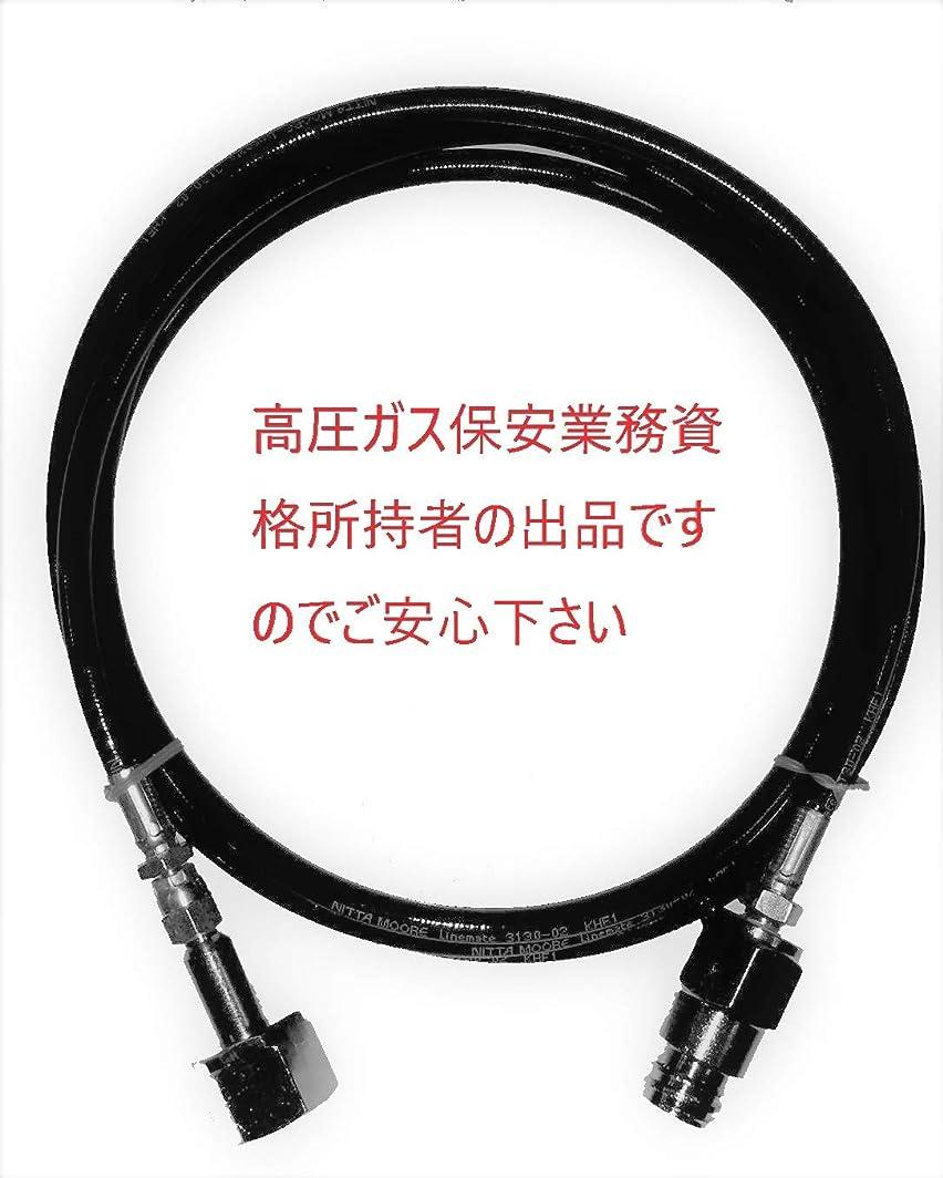 長老俳句豪華なノーブランド品 ソーダストリーム ミドポン 接続 アダプターホース(2.5m)