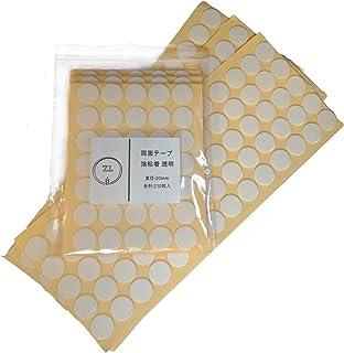 Z.L 両面テープ 超強力 丸型 DIY 耐水 耐熱 透明タイプ 生活品 ホビー 工業部品の接着に最適 20MM*210個入り