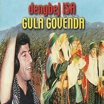 Gula Govenda, Vol. 1
