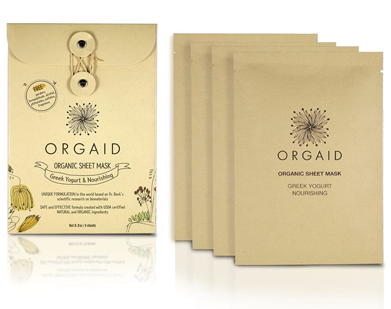 プランテーションクラフト経過ORGAID(オーガエイド) エッセンスリフトマスク 4枚入り