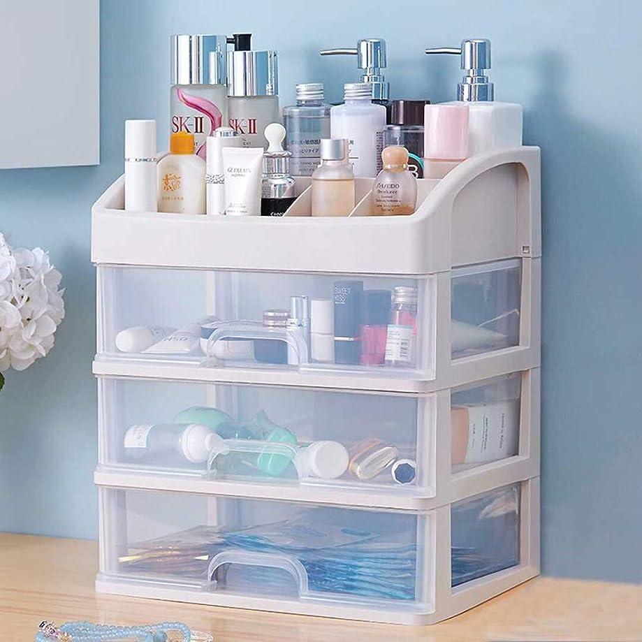 リーダーシップそうでなければ政策DNSJB 化粧品収納ボックス 化粧収納ボックス化粧オーガナイザーバスルームの寝室のための多層引き出し、あなたの化粧台をもっときれいに保つ、ホワイト