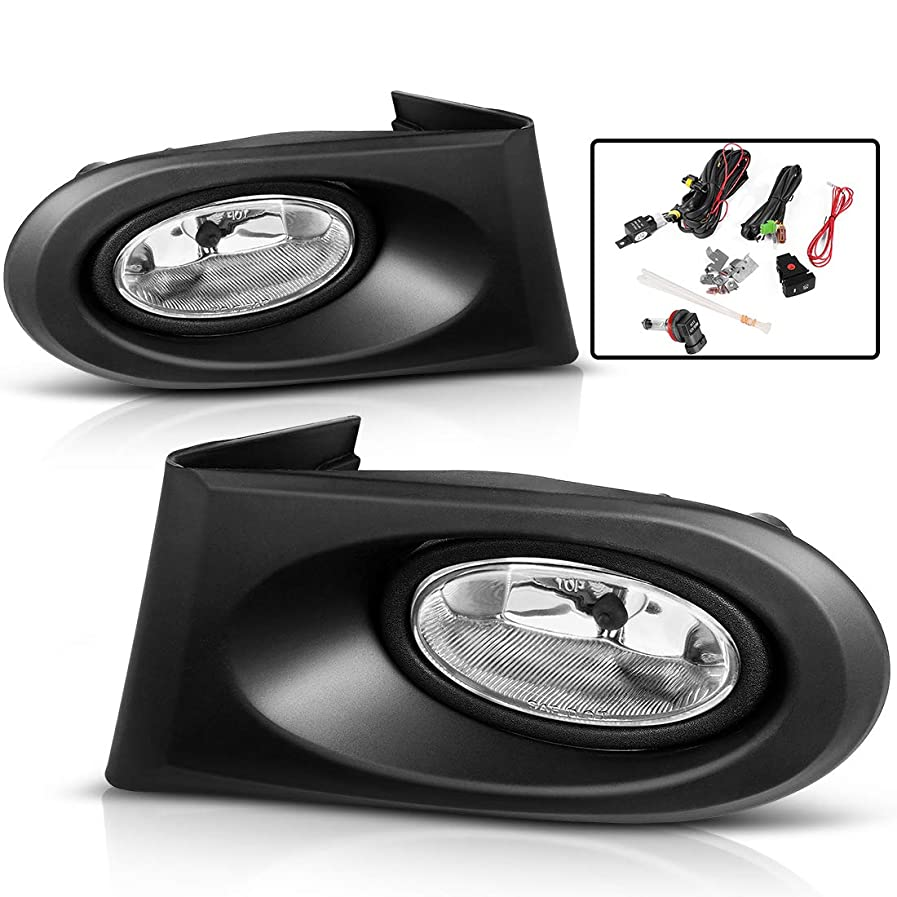 AUTOSAVER88 Fog Lights For Acura RSX 2002 2003 2004 (Real Glass Clear Lens with Bulbs & Wiring Harness)