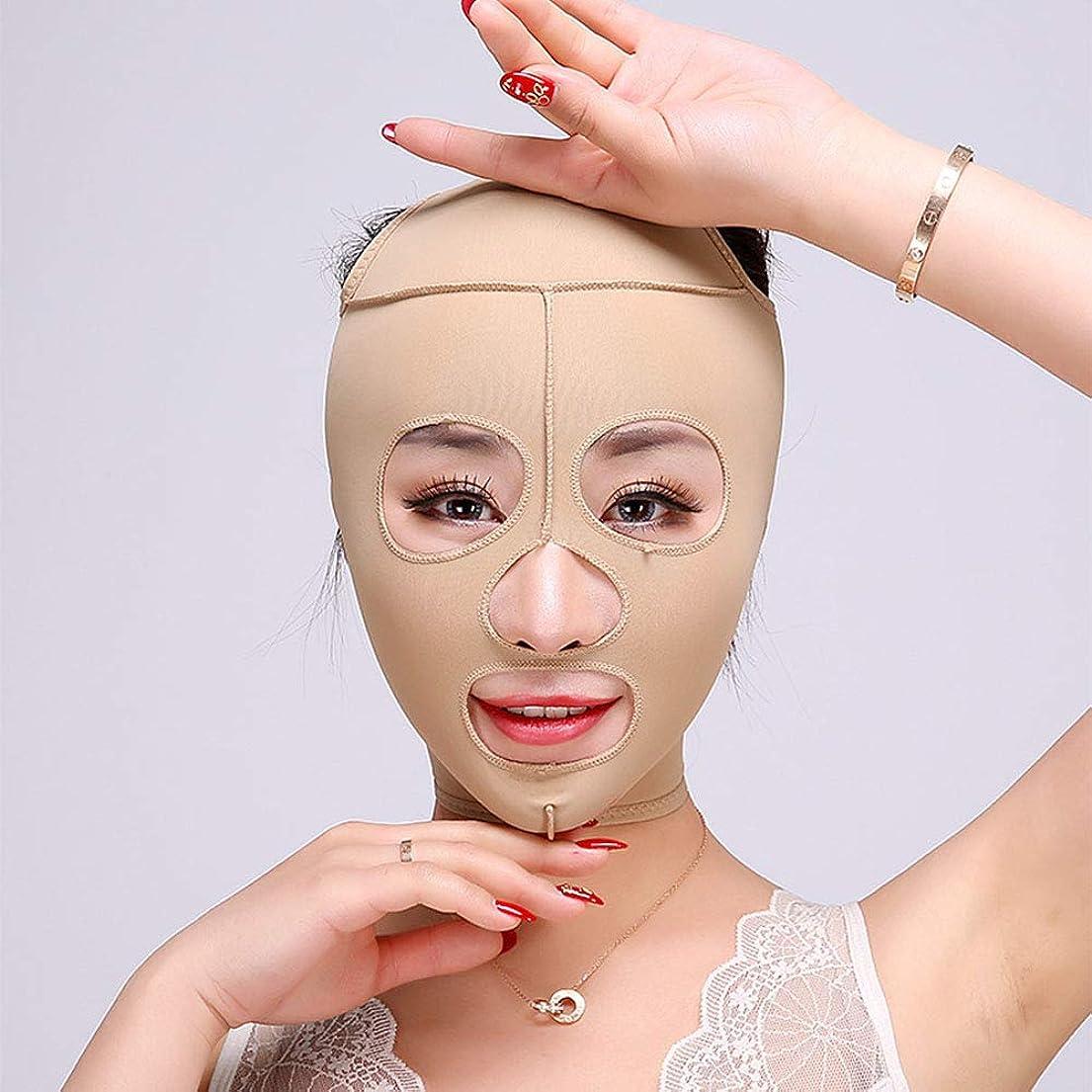 特別に散らす証言する肌に優しい睡眠薄いフェイス包帯、小さなVフェイス包帯/フェイスマスク/リフティングフェイス引き締め改装二重あご(カラー)