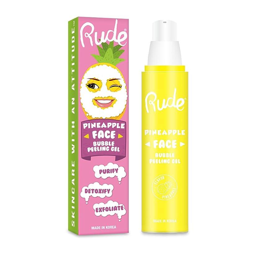 静脈散文わずらわしい(3 Pack) RUDE Pineapple Face Bubble Peeling Gel (並行輸入品)